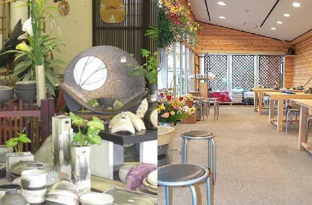 マルタカ陶器株式会社