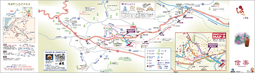 信楽観光MAP