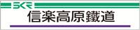 SKR200×44