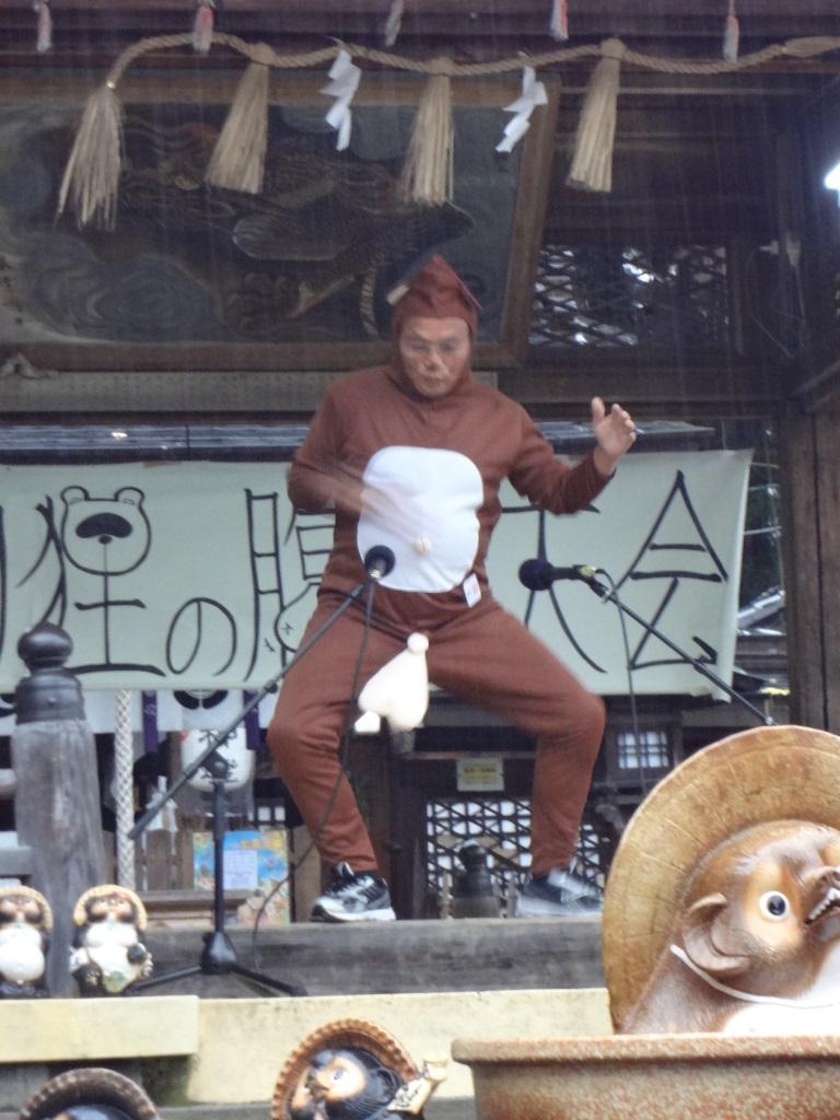 信楽町観光協会:  第5回全国狸の腹鼓大会