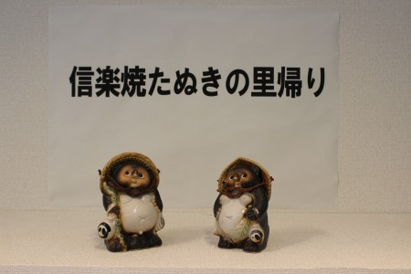 IMG_4705 三重県 江上さん (2)