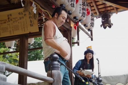 haratsuzumi