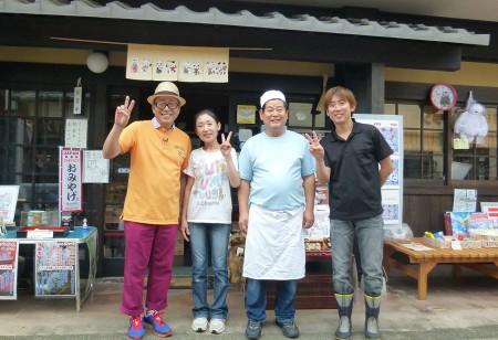kashikichi1