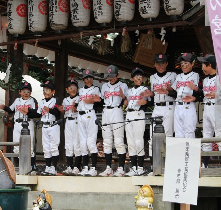 審査員特別賞_信楽野球スポーツ少年団