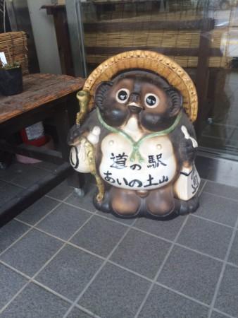 ちゃちゃさん 道の駅あいの土山2