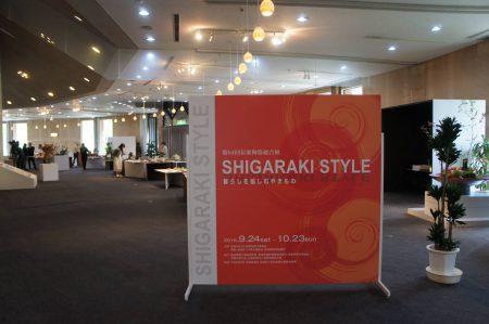 shigaraki-style