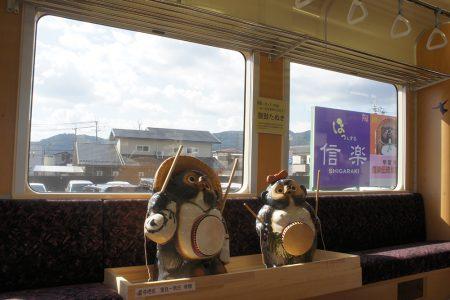 信楽高原鐵道たぬき列車運行(信楽たぬきの日記念日事業)tags[滋賀県]