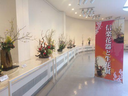 信楽伝統産業会館「信楽花器と生花展」開催中tags[滋賀県]